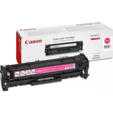 Canon Cartridge 718 Magenta